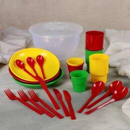 """Наборы для пикника - Набор посуды дорожный на 3 персоны """"Пчёлка"""", цвет МИКС, 0"""