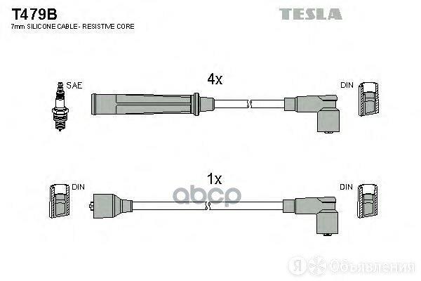 Провода Зажигания по цене 943₽ - Автоэлектроника и комплектующие, фото 0