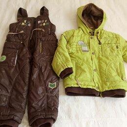 Комплекты верхней одежды - Зимний костюм для мальчика на  рост 104 см, 0