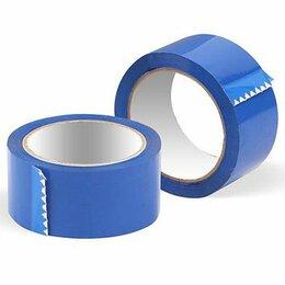Изоляционные материалы - Скотч  цв. синий  50мм*66м  Deluxe, 50мкм (72), 0