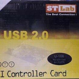 Прочие комплектующие - Контроллер расширения ST-Lab U-166, 0