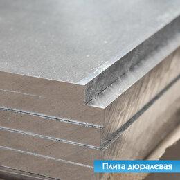 Металлопрокат - Плита дюралевая 80х1610х610 мм Д16, 0