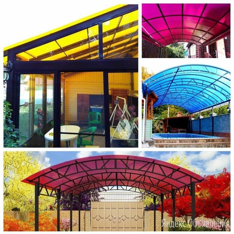 Сотовый поликарбонат цветной 8 мм по цене 5471₽ - Поликарбонат, фото 0
