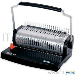 Брошюровщики - Переплетчик Office Kit B2121 A4/перф.20л.сшив/макс.500л./пластик.пруж. (6-51мм), 0