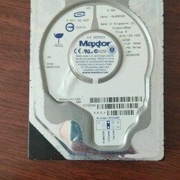 Жёсткие диски и SSD - Жесткий диск maxtor 40gb, 0