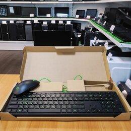 Комплекты клавиатур и мышей - Комплект (клавиатура + мышь) - от HP, 0