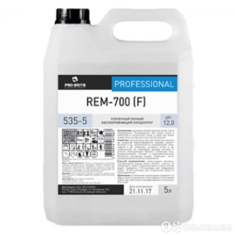 Усиленный обезжиривающий концентрат PRO-BRITE JMS по цене 870₽ - Масла, технические жидкости и химия, фото 0