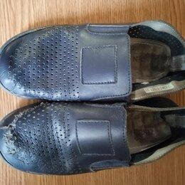 Туфли и мокасины - Мокасины для мальчика, 0