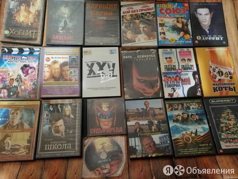 DVD диски.  по цене 10₽ - Видеофильмы, фото 0