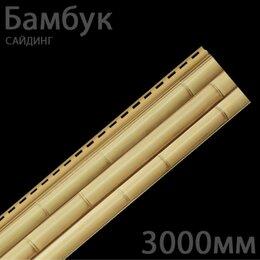 Сайдинг -  Сайдинг «Бамбук» из ПВХ, 0