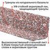 Уголок внутренний металлический HAUBERK Мраморный 50*50*1250мм по цене 452₽ - Уголки, кронштейны, держатели, фото 1
