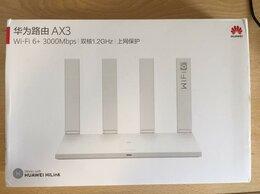 Оборудование Wi-Fi и Bluetooth - Wifi роутер Huawei AX3 WS7100 2-ядерный, 0