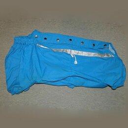 Одежда и обувь - дождевик для собаки комбинезон для мальчика, 0