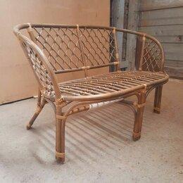 Кресла и стулья - Диван из ротанга со склада, 0
