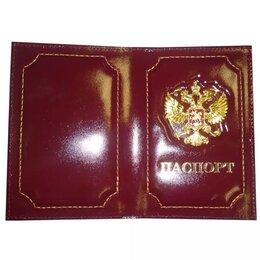 Обложки для документов - Обложка для паспорта Герб металл однотонная, 0