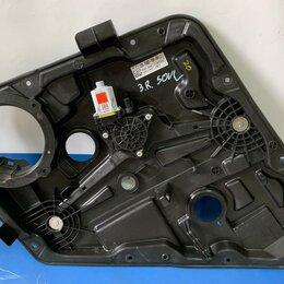 Кузовные запчасти  - Стеклоподъемник правый задний Kia Soul Soul 3, SK3 с 2018-  83460K0000(83480K000, 0