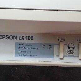 Принтеры, сканеры и МФУ - Epson LX100, 0