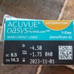 Устройства, приборы и аксессуары для здоровья - Астигматические контактные линзы Acuvue Oasys ., 0