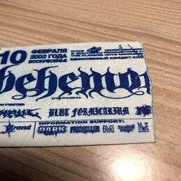 Билеты - Билет с концерта Behemoth (с автографом), 0