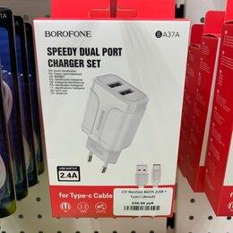 Зарядные устройства и адаптеры - Зарядка 2xUSB borofone ba37 + кабель Type-C (белый), 0