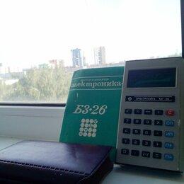Другое - Калькулятор электроника б3-26, 0