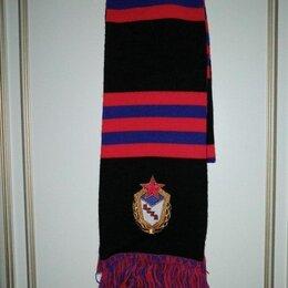 Аксессуары и принадлежности - Фанатский шарф цска, 0