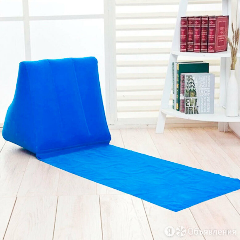 Пляжный коврик с надувной спинкой по цене 790₽ - Мебель для кухни, фото 0