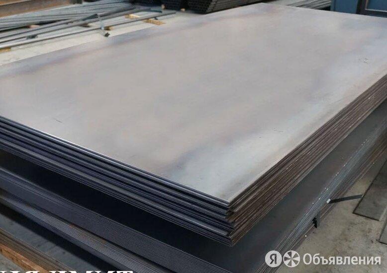 Лист нержавеющий 0,6х1250х2500 мм ЭИ 931 по цене 294500₽ - Металлопрокат, фото 0