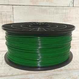 """Расходные материалы для 3D печати - PETG пруток 1.75 мм зеленый """"бутылка"""" катушка 850р, 0"""