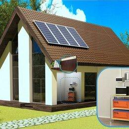 Солнечные батареи - Солнечная электростанция Автономный 1000, 0