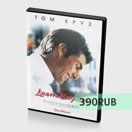Видеофильмы - Фильмы на DVD (8), 0
