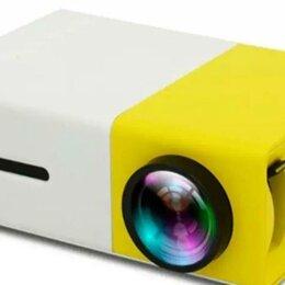 Световое и сценическое оборудование - Мини проектор Lejiada YG300Pro, 0