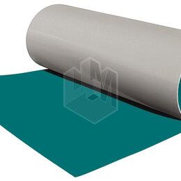 Кровля и водосток - Гладкий плоский лист рулонной стали RAL5021 Морская Волна ш1.25 т0.45мм, 0