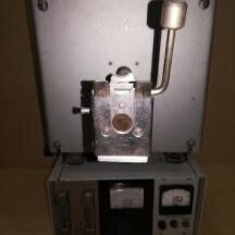 Производственно-техническое оборудование - Устройство сжигания пробы стали, 0