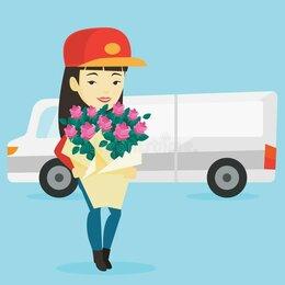 Без специальной подготовки - Курьер по доставке цветов, 0