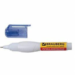 Письменные и чертежные принадлежности - Ручка-корректор BRAUBERG 10мл метал.наконечник.221751, 0