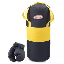 Тренировочные снаряды - Боксерский набор Belon Груша цилиндр 50*20 см,…, 0