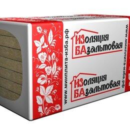 Изоляционные материалы - Теплоизоляция ИЗБА Лайт супер 30 /1000*600*50мм, 0