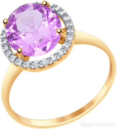Кольцо SOKOLOV 714970_s_17-5 по цене 8710₽ - Кольца и перстни, фото 0