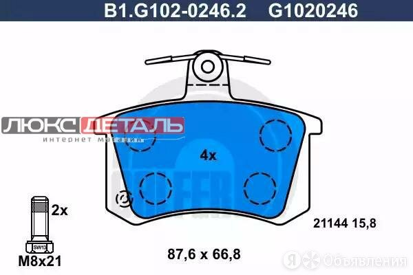 GALFER B1G10202462 Колодки торм.зад.  по цене 1112₽ - Тормозная система , фото 0