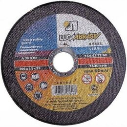 Диски отрезные - диск отрезной по металлу 125*1,6*22 (луга), 0