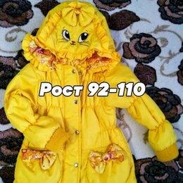 Куртки и пуховики - Куртка весна осень, 0