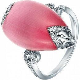 Комплекты - Element47 кольцо серебро вес 6,15 вставка фианит, кошачий глаз арт. 743677, 0