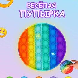 Игрушки-антистресс - POP IT Игрушка-антистресс круглая (цветная), 0