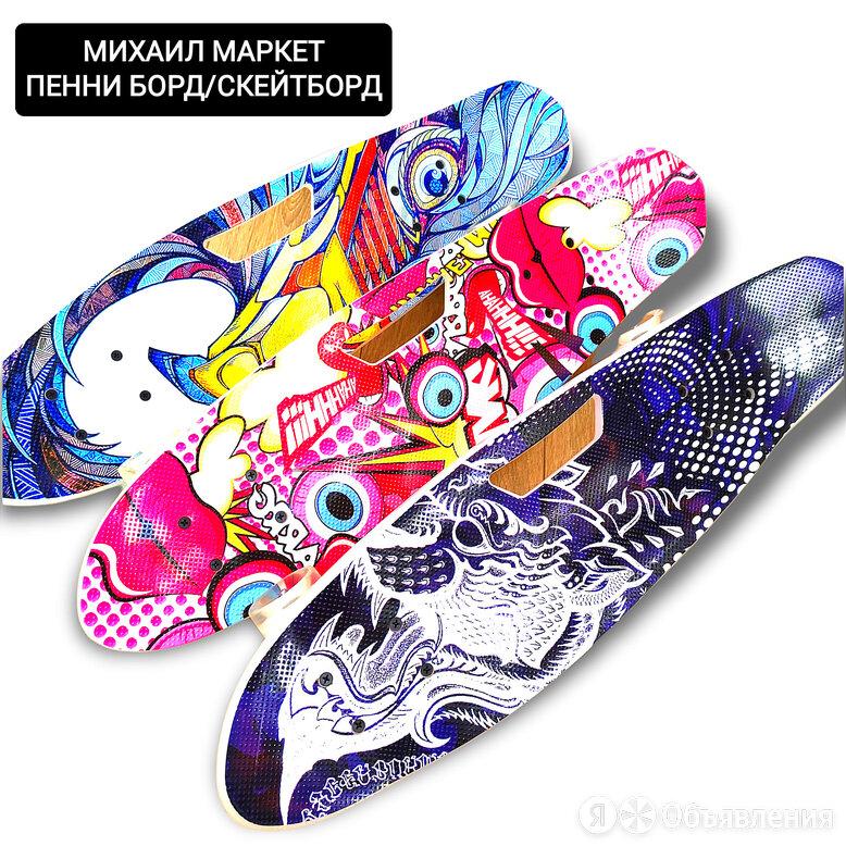 Скейтборд/Пенни борд с ручкой по цене 1800₽ - Скейтборды и лонгборды, фото 0