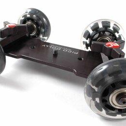 Прочее оборудование - Тележка Скейтер, долли Pico Dolly (Kamerar Mini) dolly 1, 0