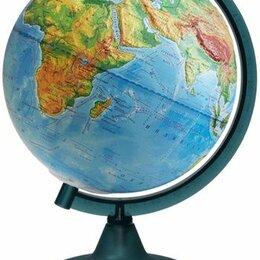 Глобусы - Глобус физический рельефн. 21см на круглой подставке, Глобусный мир 10146, 0