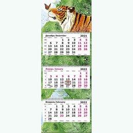Календари - Квартальный календарь 2022г. Тигр с бабочкой 3144-6 полноцвет. подложка Полином , 0