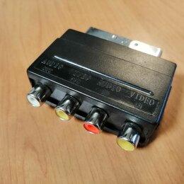 Кабели и разъемы - Переходник scart - 4 rca (тюльпана - input/output), 0