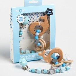 Аквариумные рыбки - 4387930 Подарочн.набор Малыш (держ д/пуст. + грызунок), 0